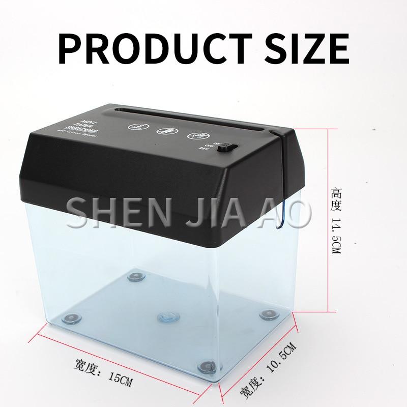 USB electric dual-purpose mini shredder/small A6 household bill shredder/mini desktop paper cutter/multi-function paper cutter
