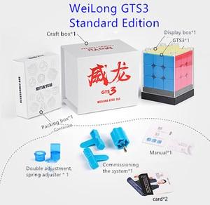 Image 3 - MoYu Weilong GTS3/GTS3 M Cube 3x3x3 cubo 3x3x3 Magnetic magic puzzle cube 3x3x3 Magic Cube 3x3x3 Speed Cube