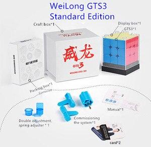 Image 3 - MoYu Weilong GTS3/GTS3 M küp 3x3x3 cubo 3x3x3 manyetik sihirli bulmaca küp 3x3x3 sihirli küp 3x3x3 hız küp