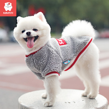 Winter-Supplies Small Pet And Autumn Kimpets Neck-Sweaters Plush-Crew Dogs Cats Cute
