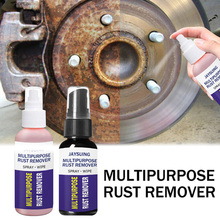 Multipurpose Rust Remover Anti-rust Lubricant for Metal Surface Chrome Paint Maintenance DAG-ship