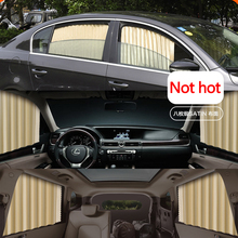 Car Curtain Sunshade Magnet Suction Track Automatic Telescopic Universal Shading Insulation Side Window Sunscreen