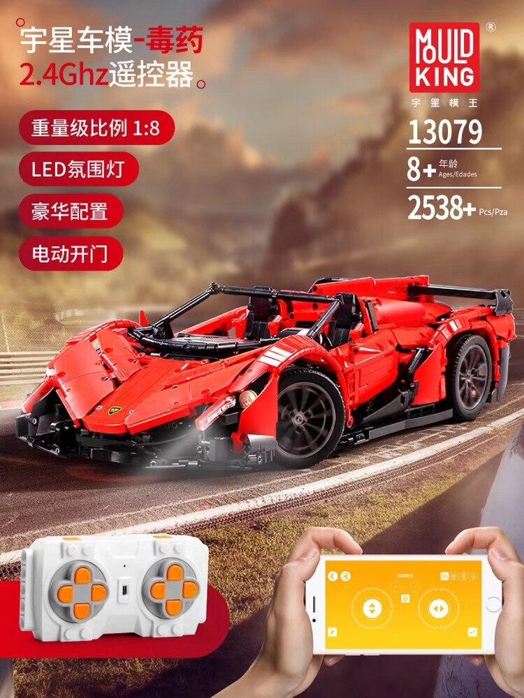LegoEDS Technic série APP Super RC voiture la MOC-10559 Veneno Roadster avec moteur fonction modèle bloc de construction jouets éducatifs