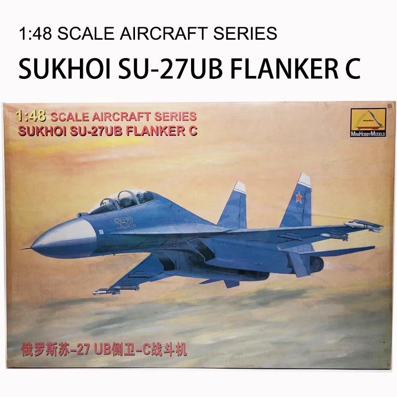 1:48 Russian Soviet-27UB Side Guard C Fighter Aircraft Assembly Model