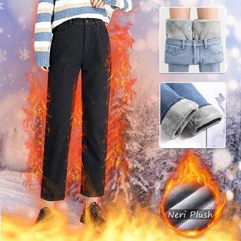 cami velvet vintage loose dress Winter Jeans Fashion Women  Vintage Velvet Warm Harem Jeans Plus Velvet Loose High Waist Casual Ladies Trousers Straight Pants