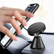 360 Degree Rotation Magnetic Alloy Car Vehicle Dashboard Phone Holder Stand