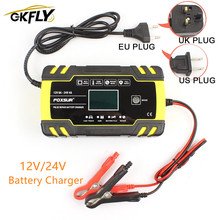 12v 24v 8A全自動バッテリ充電器車のバッテリー充電器電源puls修理充電器デジタル液晶ディスプレイスマート充電器