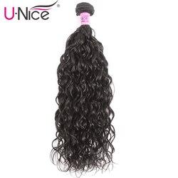 Tissage 100% naturel ondulé-Unice Hair, cheveux humains brésiliens Remy, Double tissage fait Machine, couleur naturelle, 1 pièce, livraison gratuite