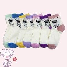 7 Pairs/Set Kawaii Women Socks korean style pink Cotton Dropshipping Wholesale