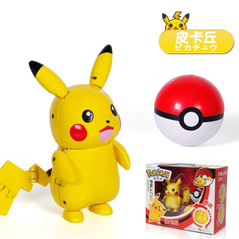 Deformable Pokemon Toy 2