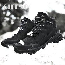 Ботильоны мужские с резиновой подошвой теплые Нескользящие кроссовки