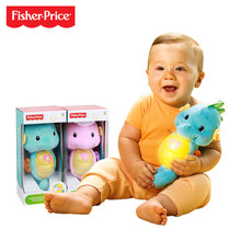 FISHER-PRICE Plush toys  early childhood education sleep sound and light soothing hippocampus gifts doll Toy for children