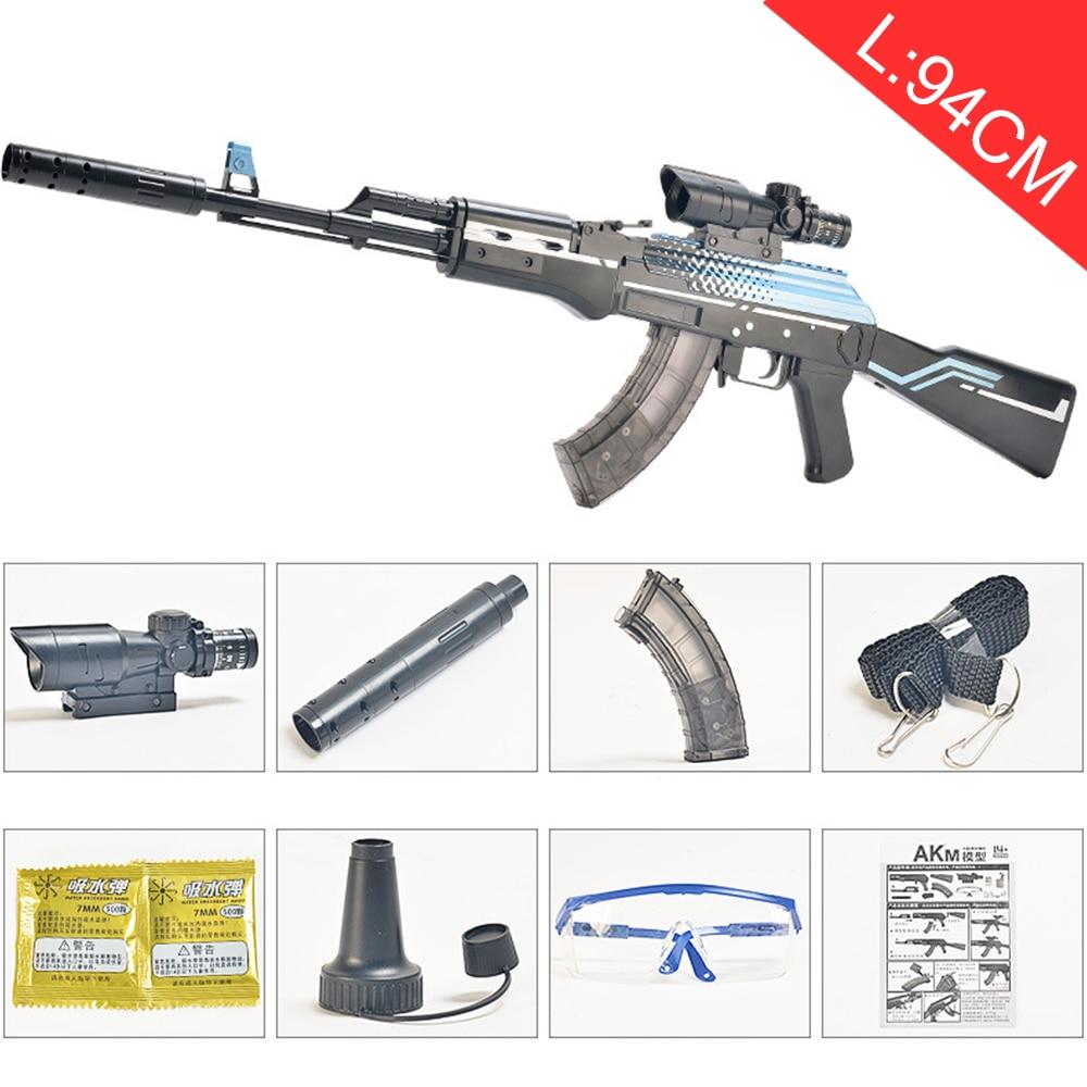 Plastic Manual Toy Gun AKM AK 47 Rifle Sniper Outdoors Soft Paintball Water Bullet Gel Ball Weapon Gun Toys For Kids Gifts