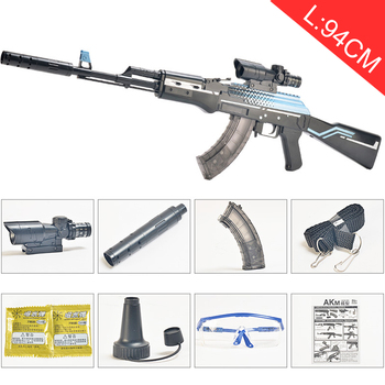 Plastic Manual Toy Gun AKM AK 47 Rifle Sniper Outdoors Soft Paintball Water Bullet Gel Ball Weapon Gun Toys for Kids Gifts