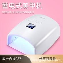 Manicure light 48W manicure machine S10 wireless light charging manicure light cure machine led manicure dryer manicure