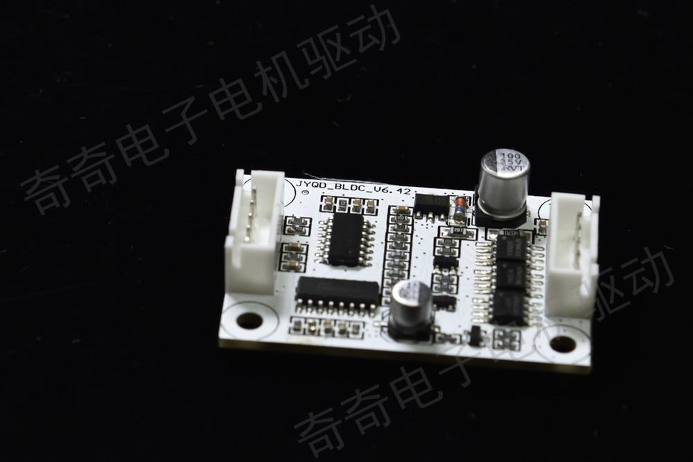 JYQD_BLDC_V6.42B 24V3A DC Brushless Motor Drive Controller Module Brushless Hallless Driver Board