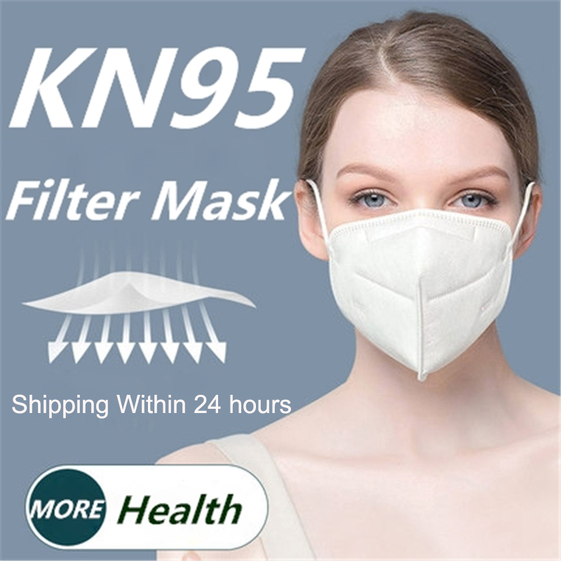 Mouth Cover Protective Face Masks KN95 N95 5-Ply Filtering Hygiene Safety Anti-Haze PM2.5 Non-Woven Dustproof Facial Dust Masks