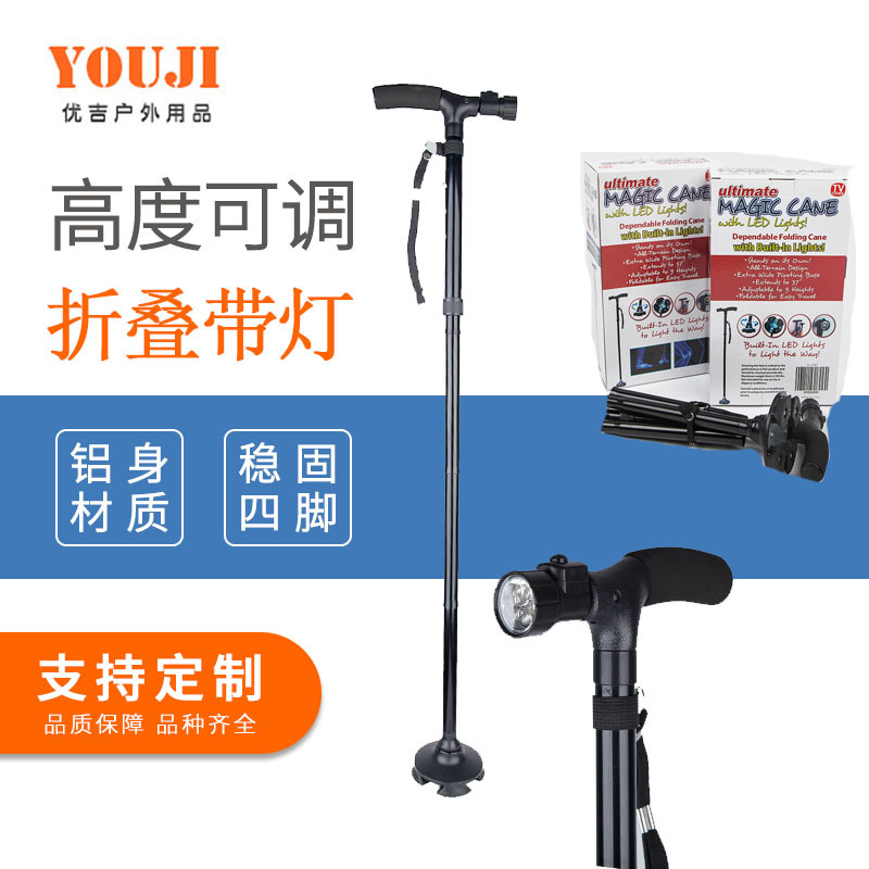 Cross Border For Amazon Walking Stick TV Walking Stick For The Elderly Wand Folding Light Included Walking Stick