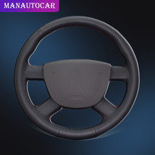 цена на Car Braid On The Steering Wheel Cover for Ford Focus 2 2005-2011 for Ford Kuga 2008-2011 C-MAX 2007-2010 Leather Steering Covers