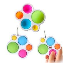 Novo bebê gordura cérebro brinquedos fino motor habilidades trem fidget simples dimple brinquedos educativos cedo para o presente do bebê simples dimple