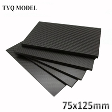1pcs 3K Matte Surface Carbon Fiber Sheets 75 x125mm Carbon Fiber Plate 0.5-5mm Carbon Panel Board Carbon card visiting card mix thickness 1 5mm 2 0mm full carbon fiber sheets twill matte unidirectional cf carbon plates epoxy resin