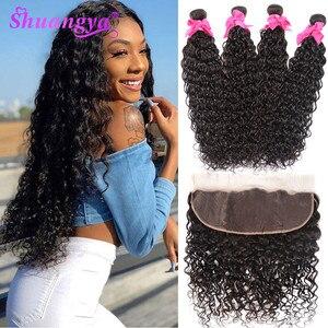 Волосы Shuangya, малазийские, волнистые, пряди с фронтальной частью, Реми, пряди с фронтальной поверхностью, 13x4, фронтальные пряди для наращиван...