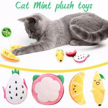 Cute Cartoon Animal Toy Plush Dog Cat Pet Chew Pet Cat Toys Cute Plush Animals Containing Cats Mint Cats And Cats Like Toys(China)