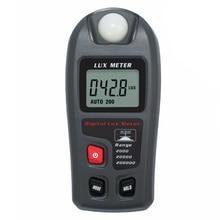 Digital Illumination Meter Portable meter measure Light Intensity Measure Instrument Luminometer High Precision 0.1-200.000lux