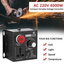 Contrôleur Compact Variable de tension Portable 220V 4000W, pour la température de l'éclairage, gradateur Compact et réglable