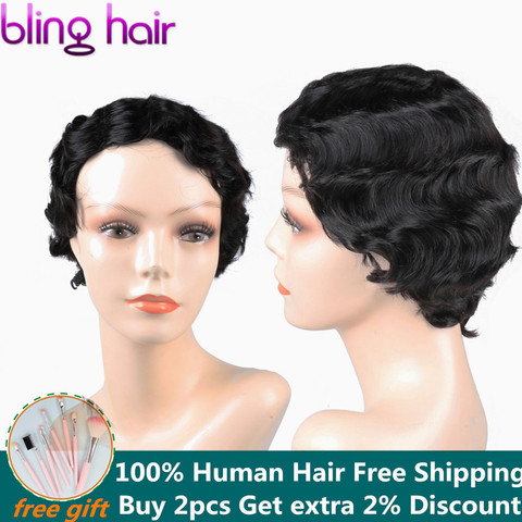 Short Lace Human Hair Wigs Peruvian Ocean Wave Hairline Lace Wigs for Black Women Natural Color Non Remy 130% Density Bling Hair Pakistan