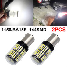 2pcs/lot Turn Signal Light 1156 BA15S P21W LED T20 7440 W21W W21/5W 1157 BAY15D led Bulbs 144smd CanBus BAU15S PY21W lamp(China)