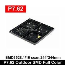 Бесплатная доставка P7.62 Крытый SMD полноцветный СВЕТОДИОДНЫЙ модуль панели 244x244 мм 32x32 точек