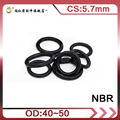Уплотнительное кольцо из нитриловой резины 20 шт./лот NBR, уплотнительное кольцо CS 5,7 мм OD40/45/50 мм, уплотнительное кольцо, уплотнительное кольцо