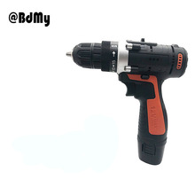 BDMY 12vCordless Lithium Electric Drill Double Speed Screwdriver Mini Household Combination Tool