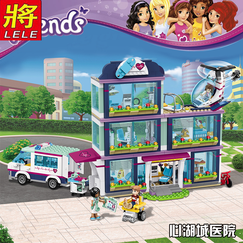 LELE 932pcs Heartlake City Park Love Hospital Girl Friends Building Block Compatible Legoinglys Friends Brick Toy