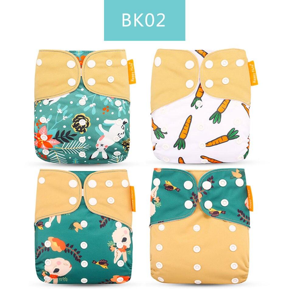 Happyflute 4 шт./компл. моющиеся экологически чистые тканевые подгузники; регулируемый пеленки Многоразовые подгузники из ткани подходит 0-2years, на Возраст 3-15 кг для малышей - Цвет: BK02  only diaper