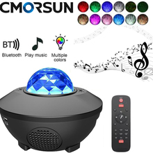 Smart Star Projector Galaxy Laser Starry Sky Projector Waving Night Lamp Colorful LED Music Player Remote For bedroom Decoration