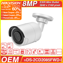 Hikvision OEM IP Camera 8MP OEM form DS 2CD2085FWD I Bullet Network CCTV Camera POE WDR POE SD Card Slot