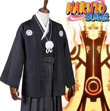 Naruto Shippuden Uzumaki Wedding Kimono Cosplay Costume