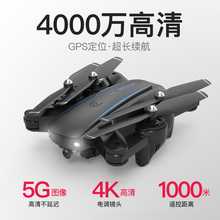 GPS aircraft HD dual camera 5g image transmission anti shake 4K aerial photo UAV toy remote control folding four axis aircraft