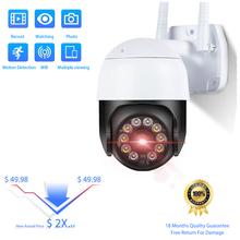 Telecamere di videosorveglianza per esterni CMK1 PTZ con Wifi IP Cam videoregistratore rilevazione di azione Baby Monitor a infrarossi impermeabile