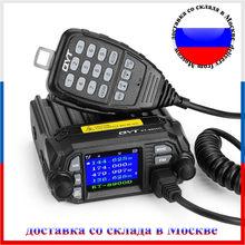 Clássico qyt KT-8900D mini rádio móvel banda dupla 136-174mhz & 400-480mhz 25w transceptor móvel kt8900 estação de rádio do carro