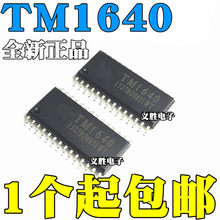 D'origine 10 pièces/TM1640 SOP28