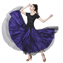 3XL Ballroom Dress For Woman Modern Waltz Tango Latin Competition Clothes 360 Degree Oversized Skirt