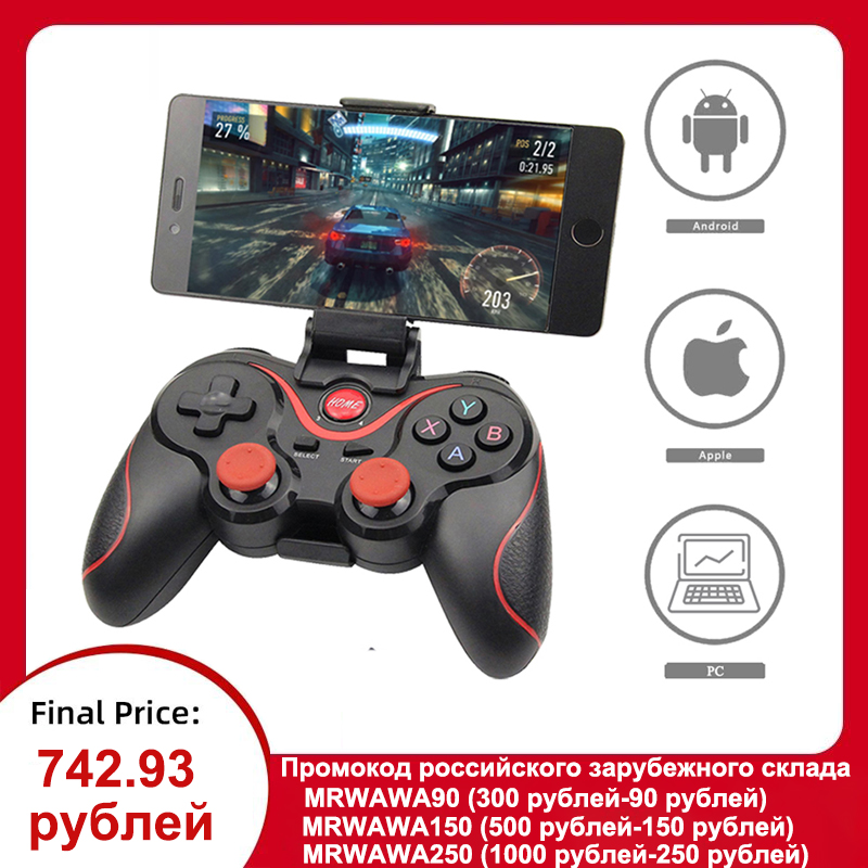 Беспроводной игровой геймпад Terios T3 X3, джойстик, игровой контроллер, Bluetooth BT 3.0, джойстик для мобильных телефонов, планшетов, ТВ-приставок, дер...