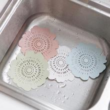 Lovely Flower Shape Bath Kitchen Waste Sink Strainer Stopper Drain Cover Filter