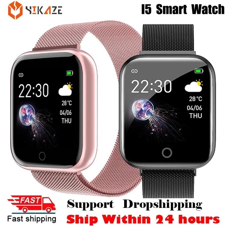 Смарт-часы I5 для мужчин и женщин, спортивные водонепроницаемые умные часы с пульсометром, тонометром, Bluetooth, для Android, IOS, PK, apple