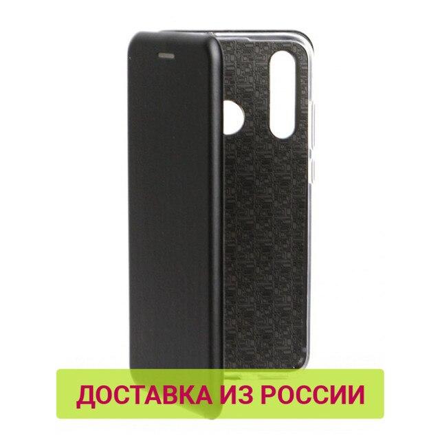 Чехол - книжка Mediagadget Luminous для Honor 10i(PU, черный)