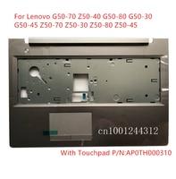 https://i0.wp.com/ae01.alicdn.com/kf/H2e8f7d19c2544006b6700b8d1290bb18W/ใหม-สำหร-บ-Lenovo-G50-70-Z50-40-G50-80-G50-30-G50-45-Z50-70.jpg