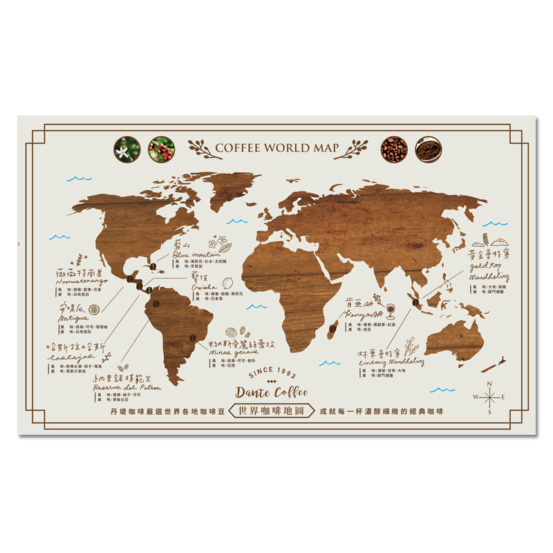 Coffee Origin World Map Poster Size Wall Decoration Large Map Of The Coffee Origin 80x50cm Waterproof Canvas Map
